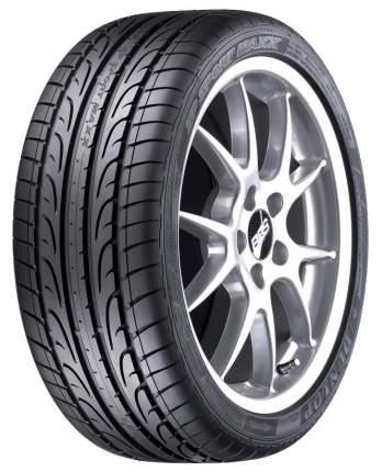 Шины DUNLOP SP Sport Maxx 205/45 R18 90W (до 270 км/ч) 270221