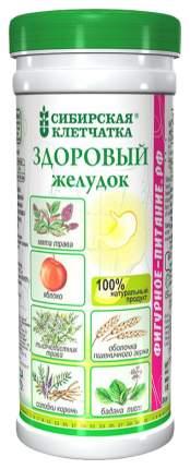 Клетчатка Сибирская здоровый желудок 170 г