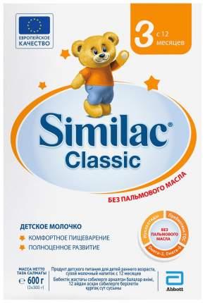 Молочная смесь Similac Classic 3 с 12 мес. 600 г