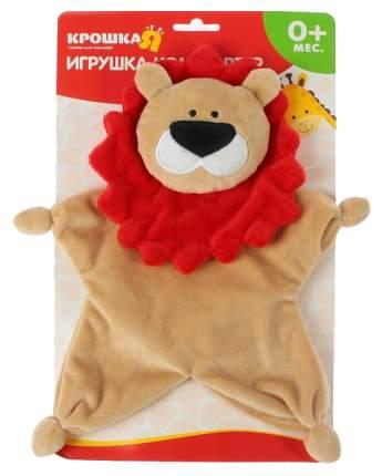 """Мягкая игрушка-комфортер """"Львенок"""", 30 см Крошка Я"""