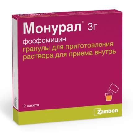 Монурал гранулы для р-ра для приема внутрь №2