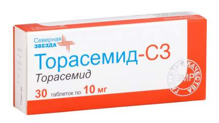 Торасемид-СЗ таблетки 10 мг 30 шт.