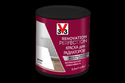 Краска V33 для радиаторов Renovation Perfection Цвет белый