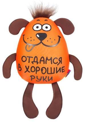 """Подушка """"Собака верная"""", 47 см"""