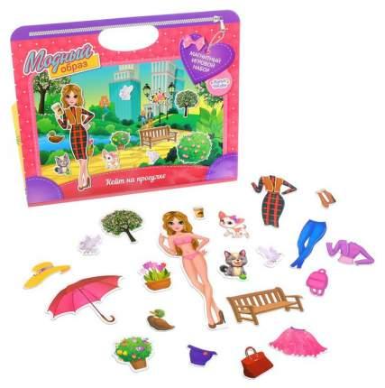 Магнитный набор в сумочке с куклой «Кейт на прогулке» Happy Valley