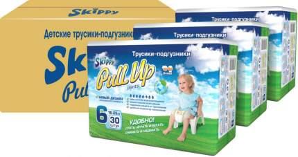 Трусики -подгузники детские Skippy Pull Up, размер 6 (16-25кг), 90 шт. набор 3x30 шт.