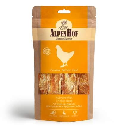 Лакомство для собак AlpenHof Стейки из курицы, для средних и крупных пород, 80г