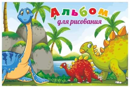 """Альбом для рисования """"Динозавры"""""""