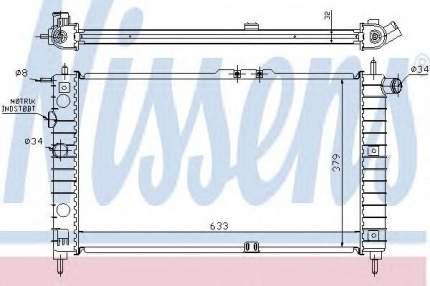 Радиатор Nissens 61651A