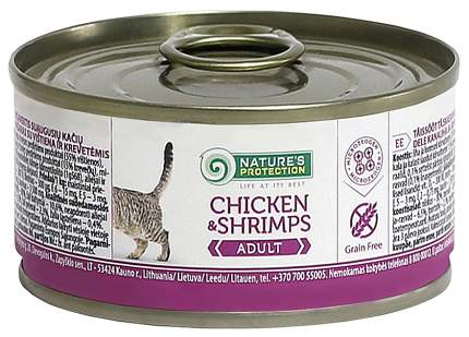Консервы для кошек Nature's Protection, курица, креветки, кусочки, 100г