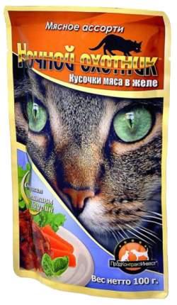 Влажный корм для кошек Ночной Охотник, мясо, 24шт, 100г