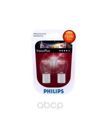 Фонарь задний Philips 12498VPB2