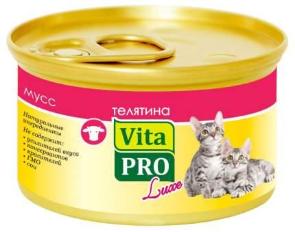 Консервы для котят VitaPRO Luxe, телятина, 24шт, 85г