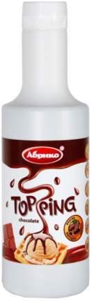 Топпинг Абрико шоколад 600 г