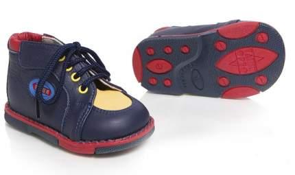 Ботинки Таши Орто синий желт кр кожа шнурки р.17