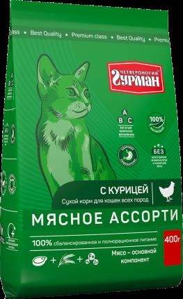 Сухой корм для кошек Четвероногий Гурман, мясное ассорти с курицой, 0,4кг