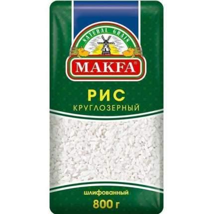 Рис Makfa круглозерный шлифованный 800 г