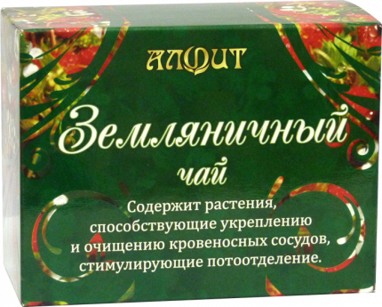 Чай Алфит земляничный 25 пакетиков