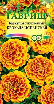 Семена Бархатцы отклоненные Брокада Испанская, 0,3 г Гавриш