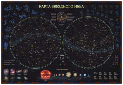 Карта в тубусе Globen Звездное небо 101х69 см