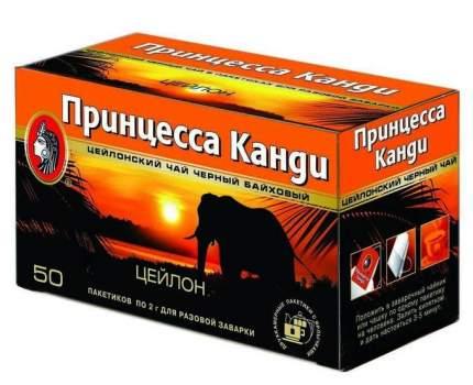 Чай Принцесса Канди черный 50 пакетиков