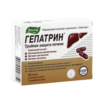 Гепатрин Эвалар 0,33 г 60 капсул
