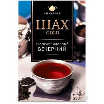 Чай черный Шах голд вечерний 230 г