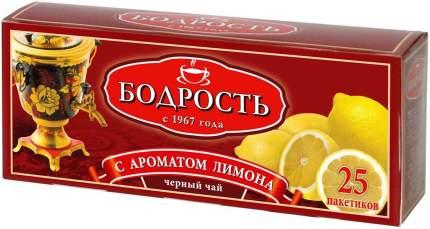 Чай Бодрость лимон черный байховый мелкий 25 пакетиков