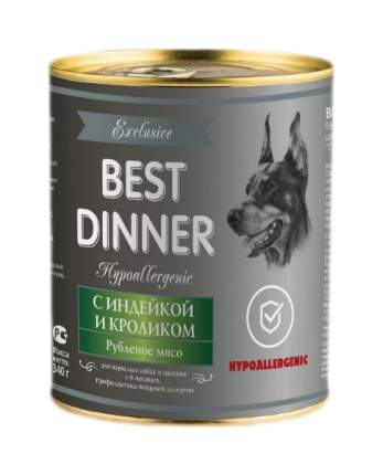 Консервы для собак Best Dinner Exclusive Hypoallergenic, индейка, кролик, 340г