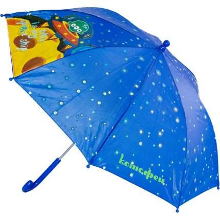 Зонт детский Котофей для мальчика синий