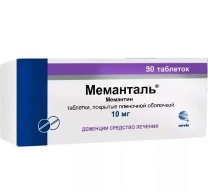 Меманталь таблетки 10 мг 90 шт.