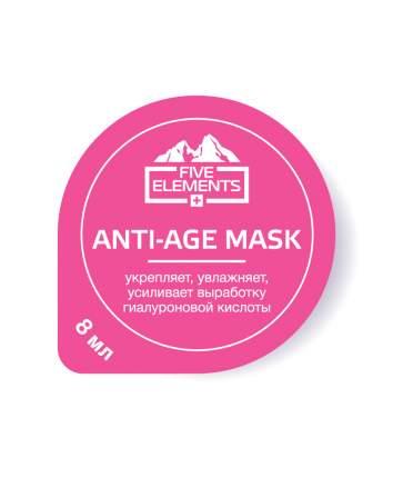 Маска для лица Five Elements Anti-Age Mask