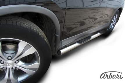 Защита порогов d76 с проступями  Arbori нерж. сталь для Honda CR-V 2L 2012-2017