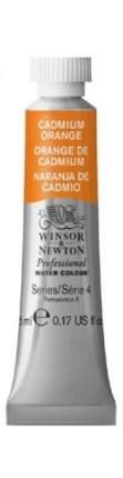 Акварель Winsor&Newton Professional кадмий оранжевый 5 мл