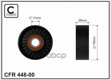 Ролик натяжной CAFFARO 44800