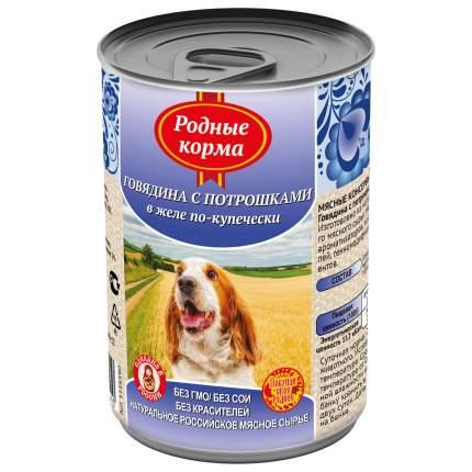Консервы для собак Родные корма, говядина с потрошками в желе по-купечески, 970г