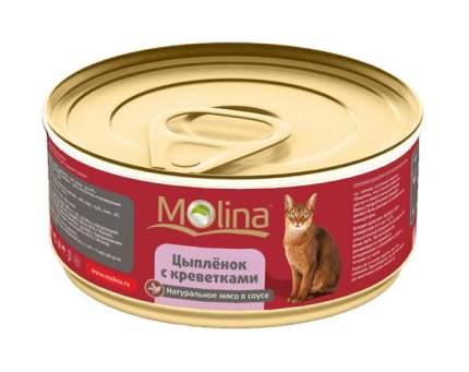 Консервы для кошек Molina, с цыпленком и креветками в соусе, 80г