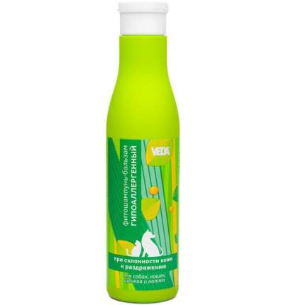 Фитошампунь-бальзам ВЕДА гипоаллергенный для собак, кошек, щенков и котят, 250мл