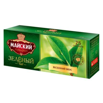 Чай черный в пакетиках для чашки, Майский Зеленый 25*2 г.