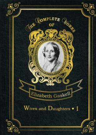 Wives And Daughters I