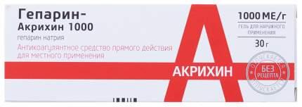 Гепарин-Акрихин гель 1000 МЕ 30 г