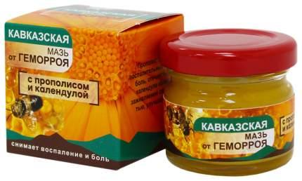 Мазь Кавказская Бизорюк Фабрика здоровья от геморроя с календулой и прополисом 30 мл