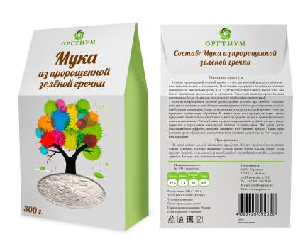Мука экологическая  Оргтиум из пророщенной зеленой гречки 300 г