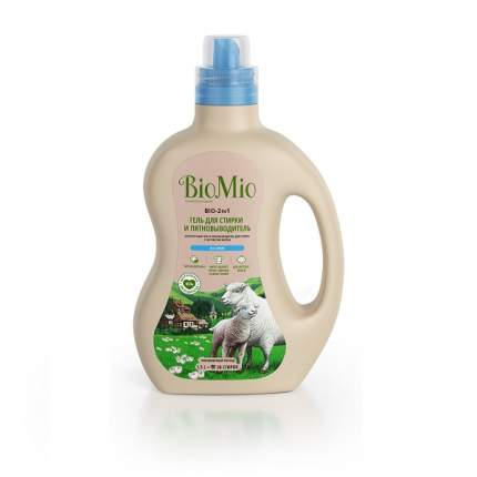 Экологичный гель и пятновыводитель для стирки белья BioMio 1500 мл