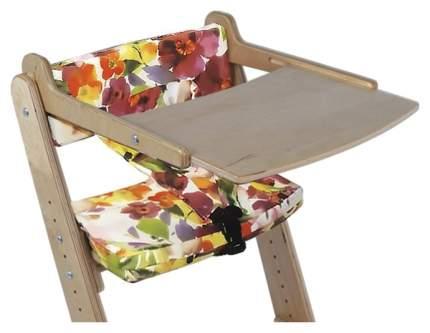 Столик для стула Конек Горбунек с аксессуарами 09390-13 Венге/Арлекино лето