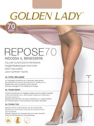 Колготки Golden Lady REPOSE 70, melon, 5/XL