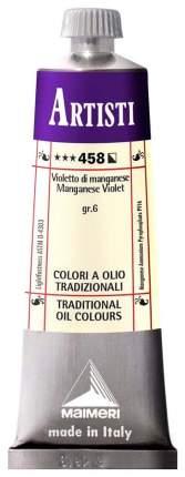 Масляная краска Maimeri Artisti марганцевый фиолетовый 40 мл