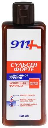 Шампунь 911 сульсен форте от перхоти 150 мл