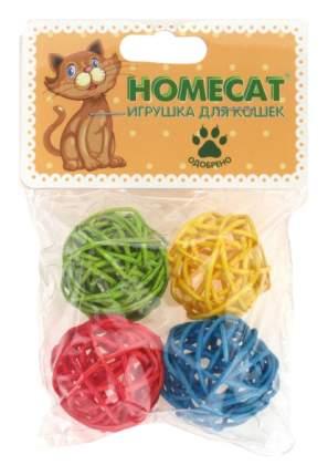 Игрушка для кошек Homecat Мячи из ротанга с колокольчиком, диаметр 4,5 см, 4 шт.