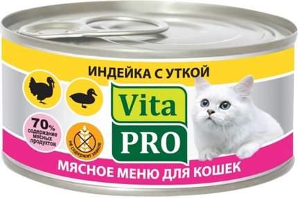 Консервы для кошек VitaPRO Мясное меню, с индейкой и уткой, 100г
